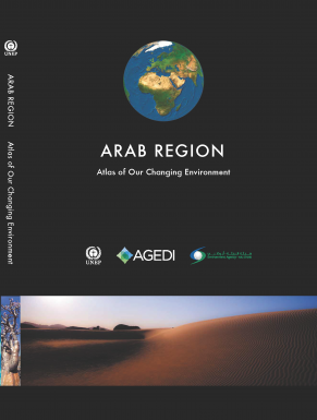 Arab Atlas